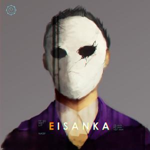 Eisanka's Profile Picture