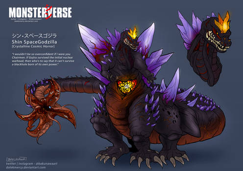 Shin SpaceGodzilla - ShinMonsterverse