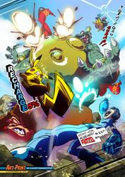 Print Super Smash Bros by Panagiotis Vlamis by weaselpa