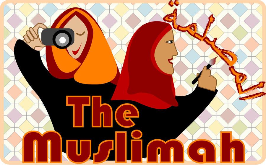 muslimah icon by kiwik87