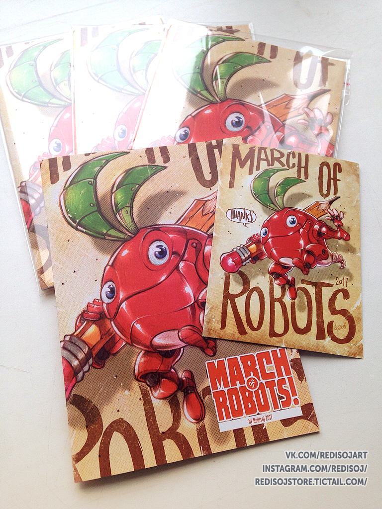 MARCH OF ROBOTS 2017 book by redisoj