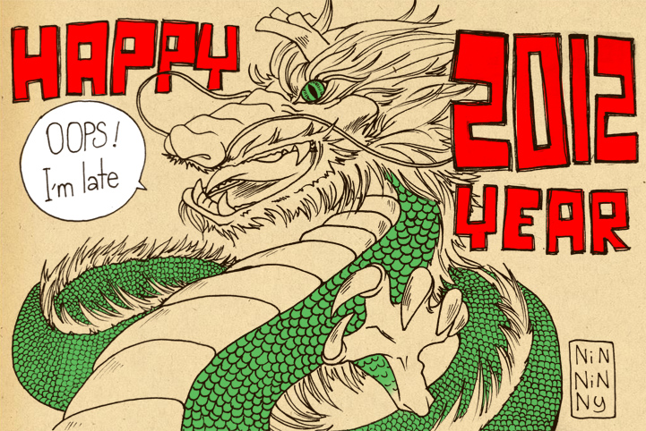 Happy 2012 Year by lottovvv
