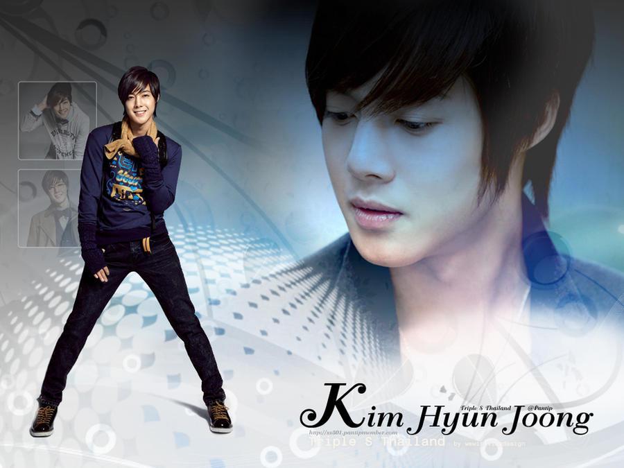 کیم هیون جونگ