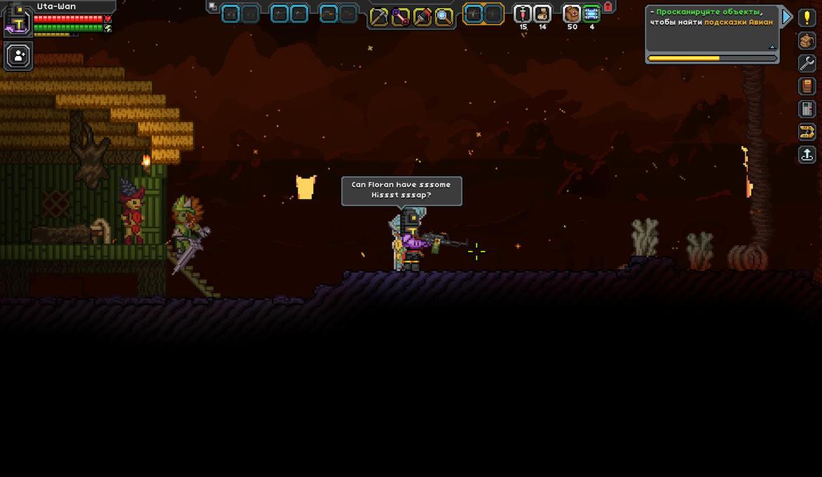 Argonian in Starbound: Strange request by MrMixser