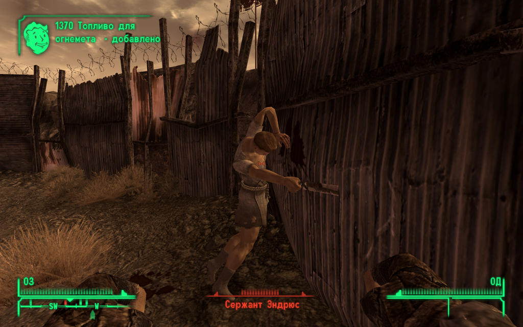 Playing in FalloutNV: Let me out! by MrMixser