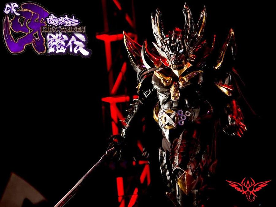 Ankoku Kishi Kiba, The Darkness Within by keytaros