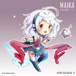 VOCALOID3 MAIKA CHIBI