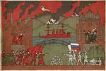 Civil War (color)