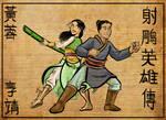 Legend of Condor Heroes