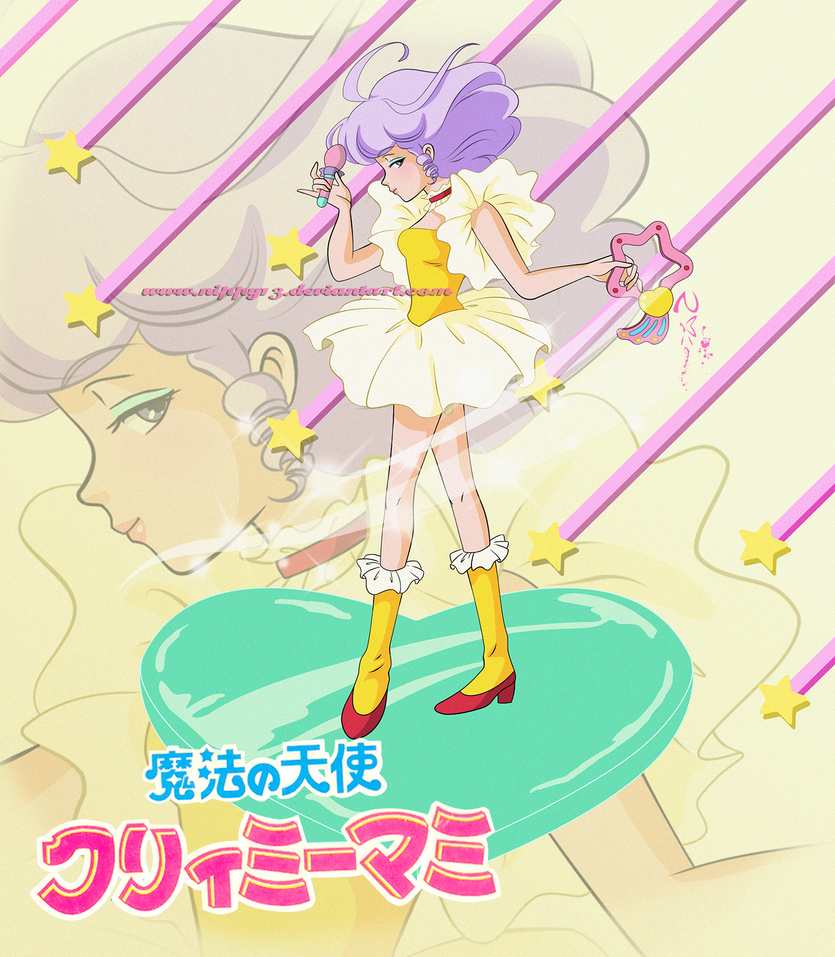 Creamy Mami Magical Star by Nippy13