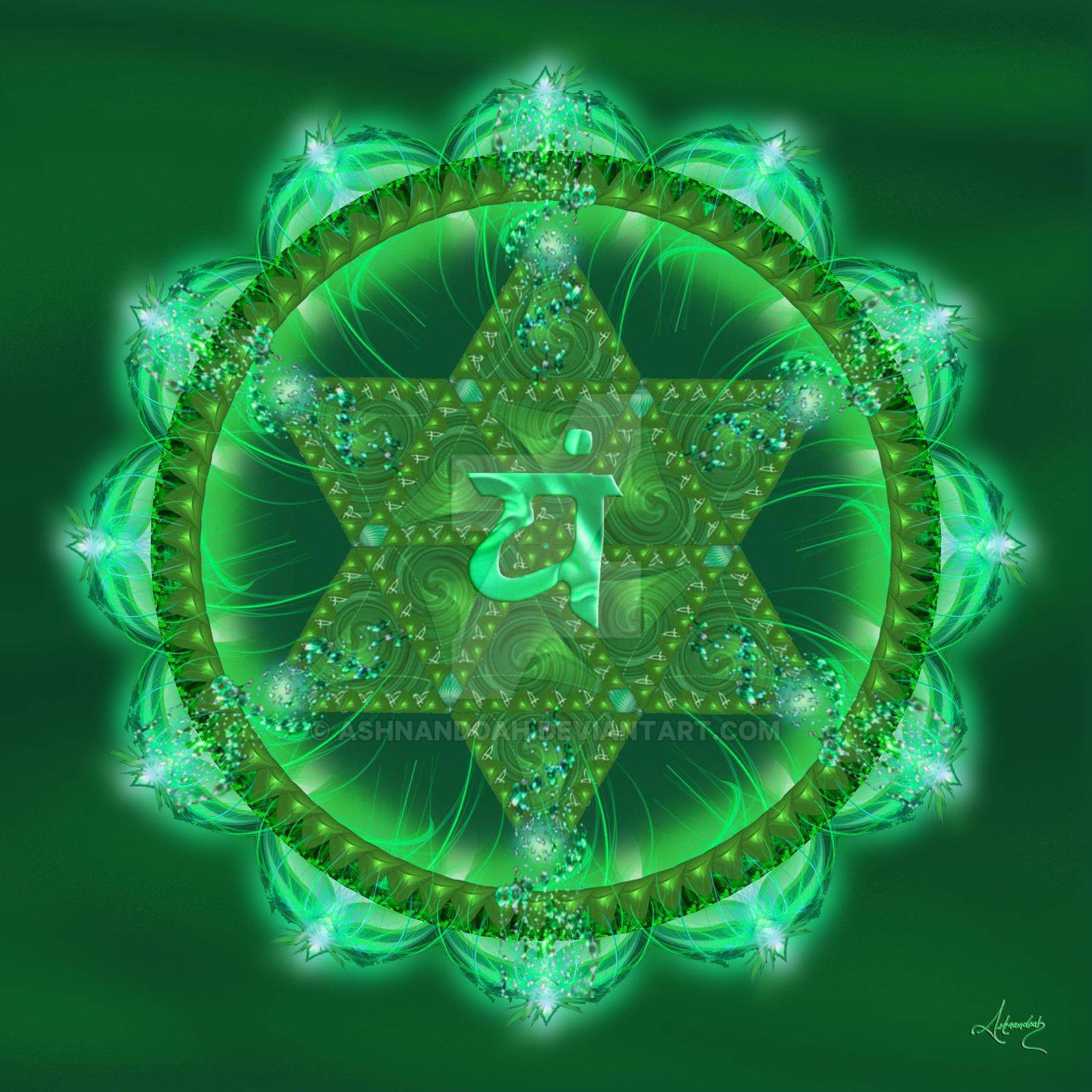 Heart Chakra Symbol Anahata By Ashnandoah