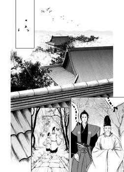 Tantou and Kaiken page finished