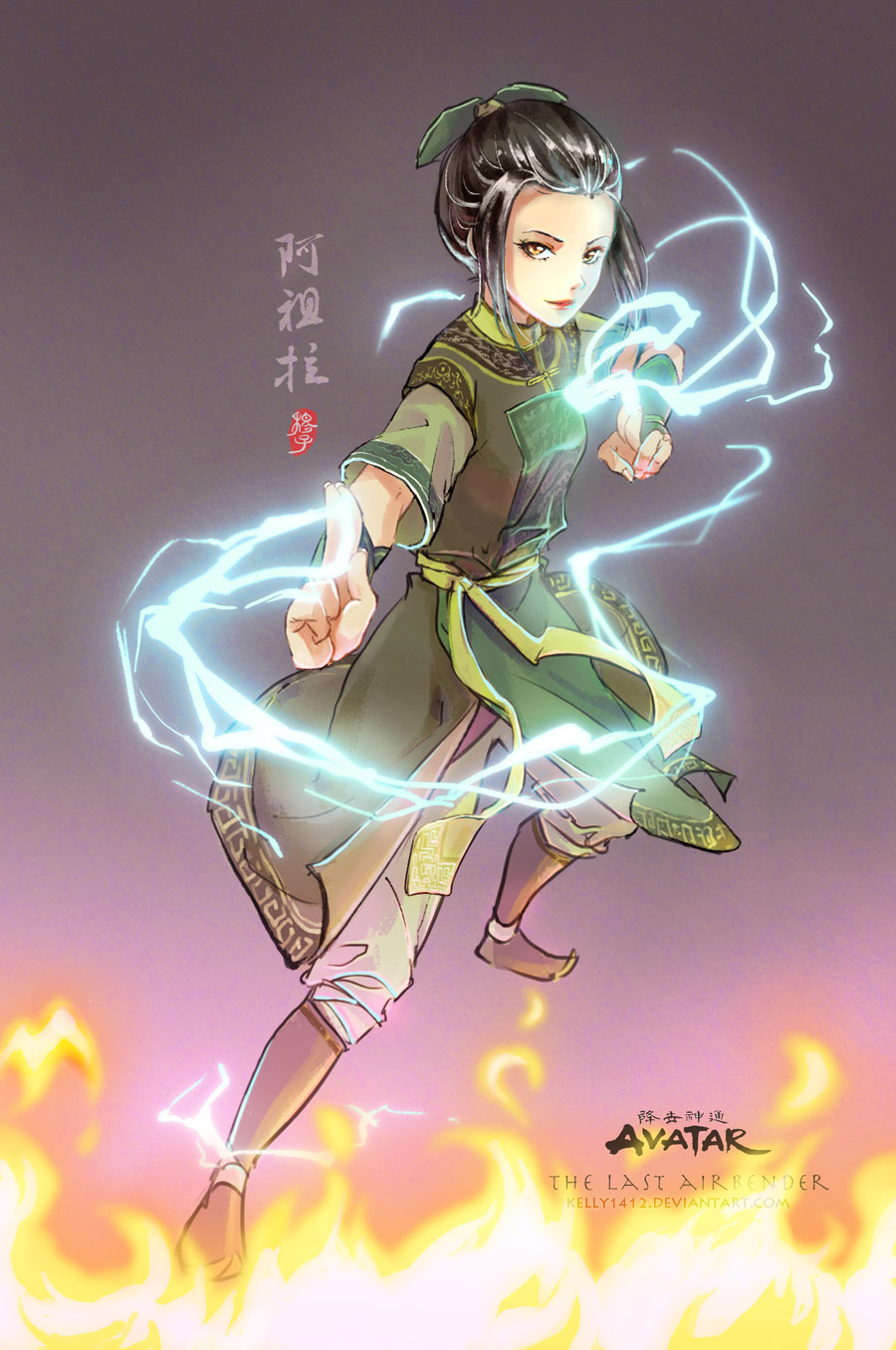 Azula in Earth Kingdom by kelly1412