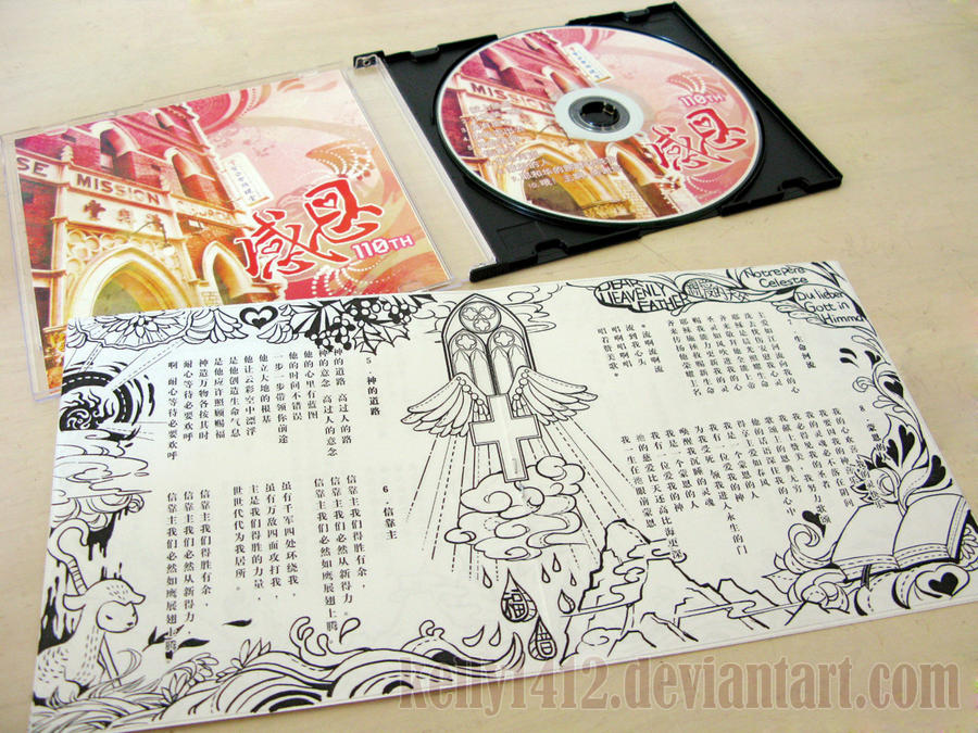 Christmas CD  Design by kelly1412
