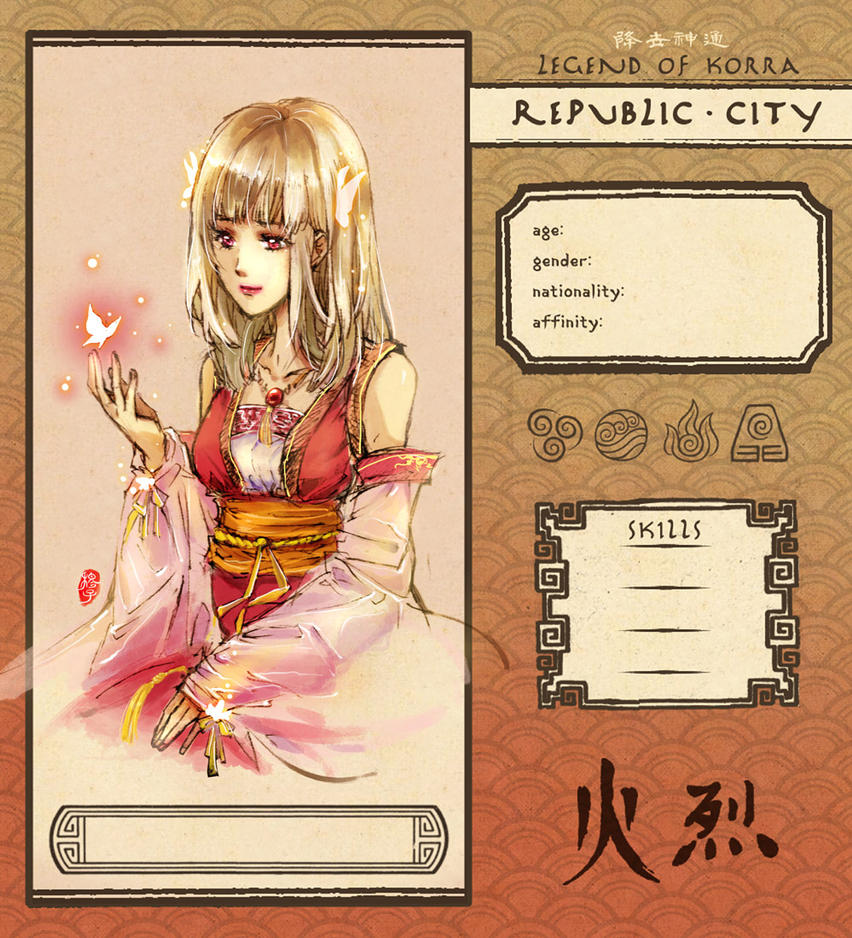 Republic City Apps- Mo Yan by kelly1412