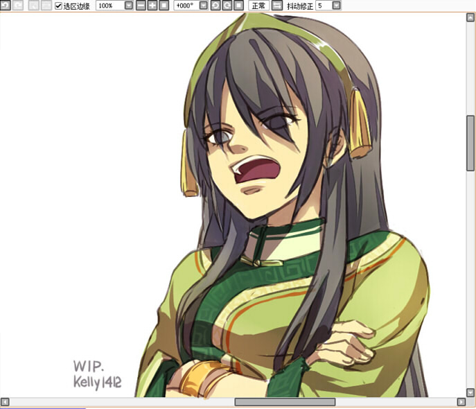 Toph Adult 84