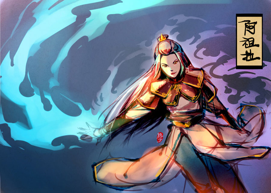 Azula-I'll burn you by kelly1412