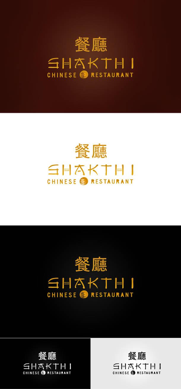 Shankthi Chinese Restaruant