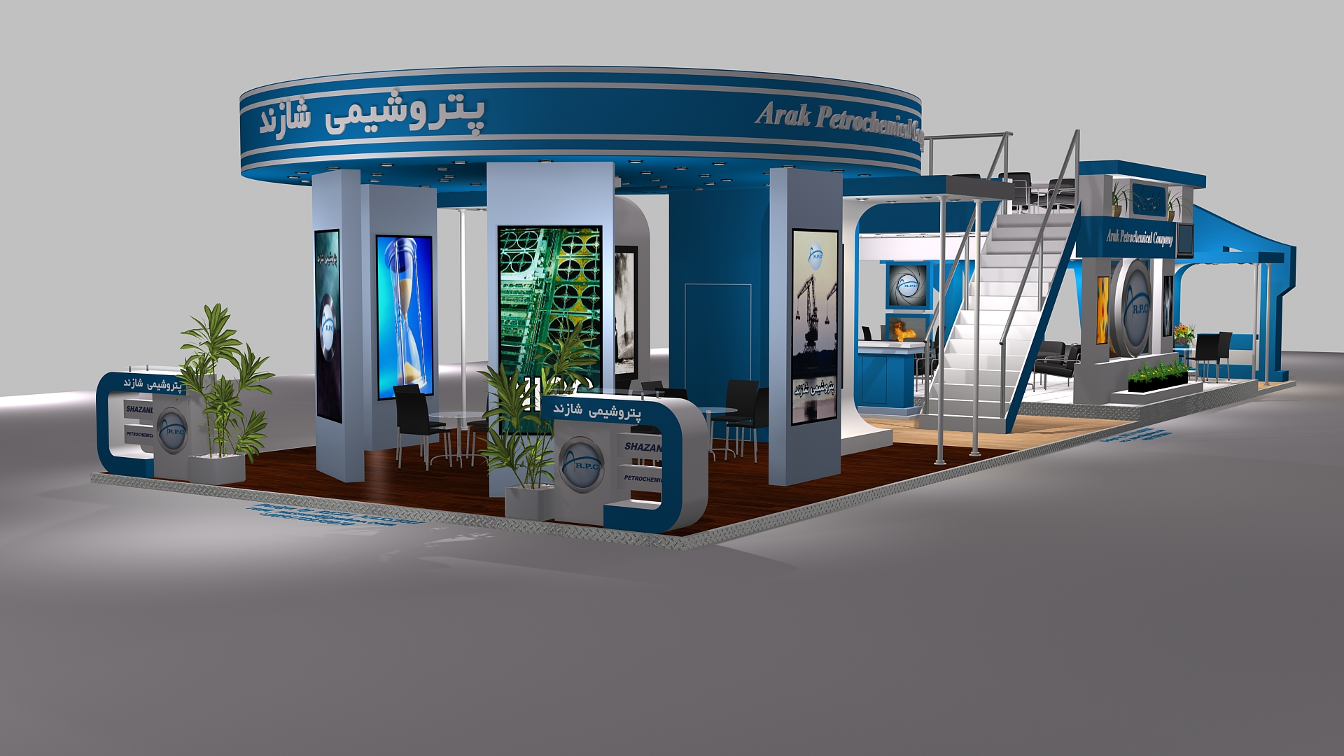 Exhibition Stall Measurements : Shazand exhibition stall design by reza