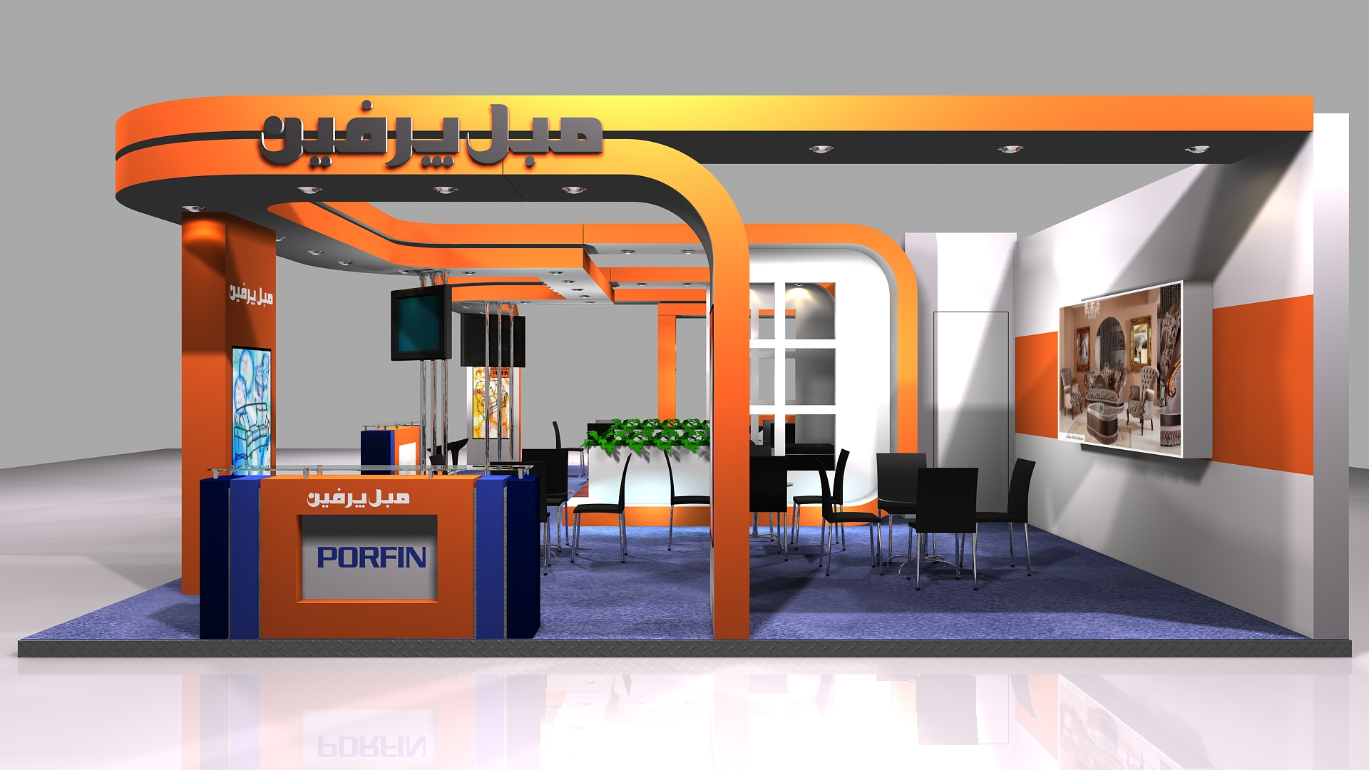 Exhibition Stall Image : Porfin exhibition stall design by reza nasser