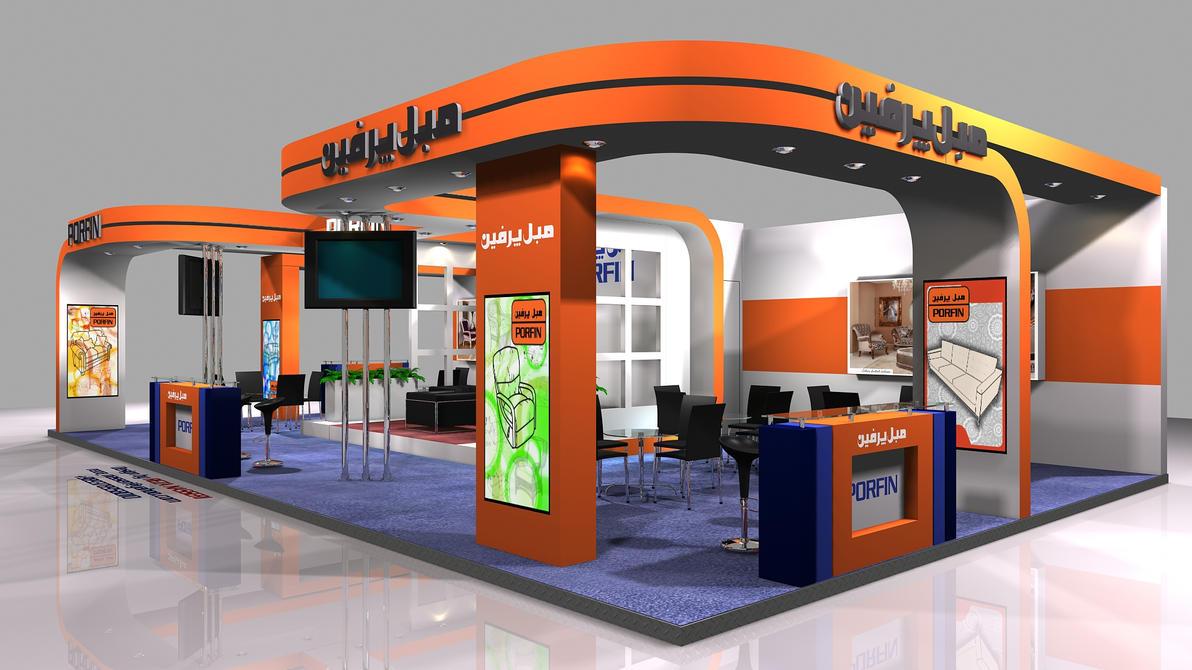 D Exhibition Stall Design : Porfin exhibition stall design by reza nasser