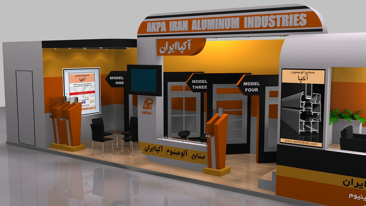 D Exhibition Stall Design : Akpairan exhibition stall design by reza nas