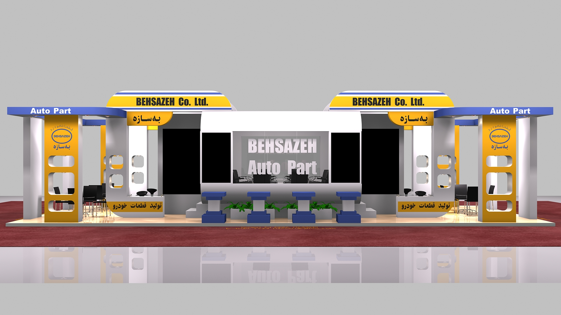 Exhibition Stall Vector Free Download : Behsazeh exhibition stall design by reza nas