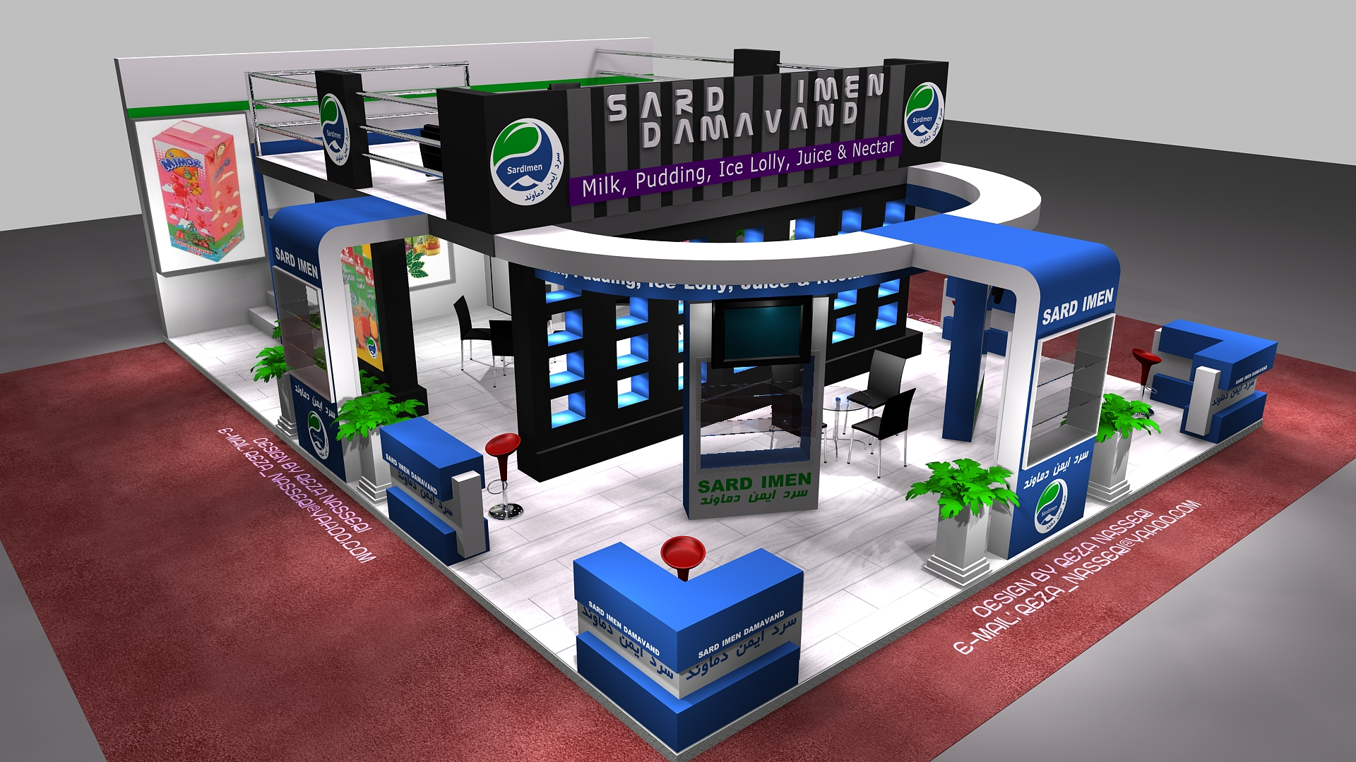 Exhibition Stall Image : Sard imen damavand exhibition stall design b by