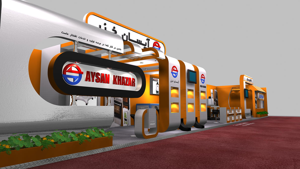 Exhibition Stall Designs D : Aysan khazar exhibition stall design by reza