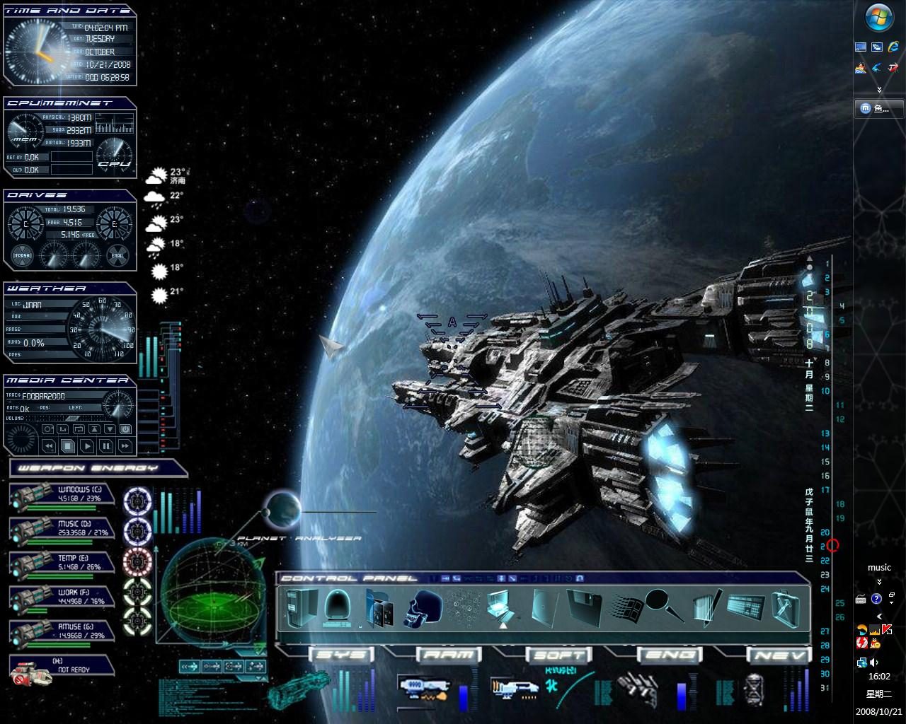 X3 terran conflict system trader
