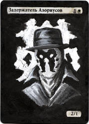 Rorschach by thecrowspear