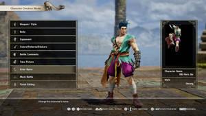 Dragon Quest VI Hero