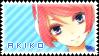 [RQ] Akikoloid-Chan Stamp by WhiteShadow234