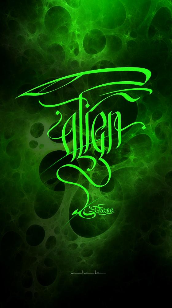 Alien by Clickroom