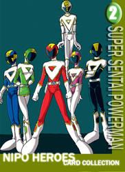 Super Sentai Powerman by Blindred