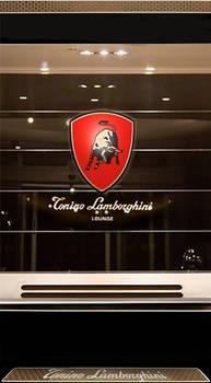 iphone_5_wallpaper_Tonino Lamborghine_lounge.