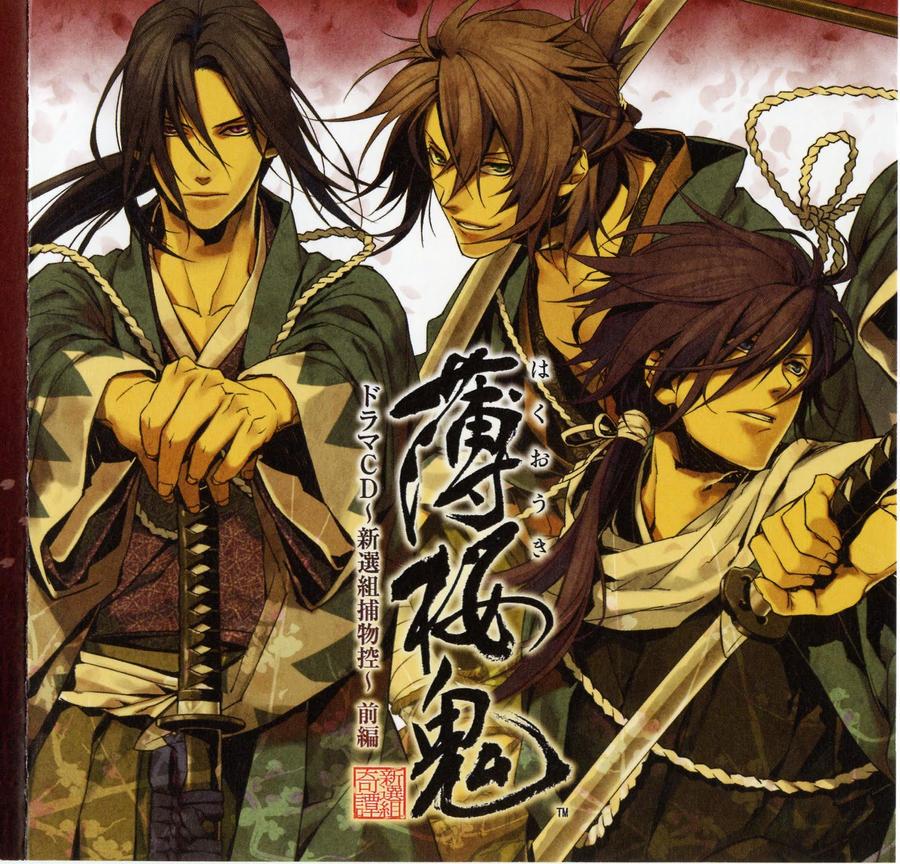 Hakuouki Shinsengumi Kitan by lokitta22