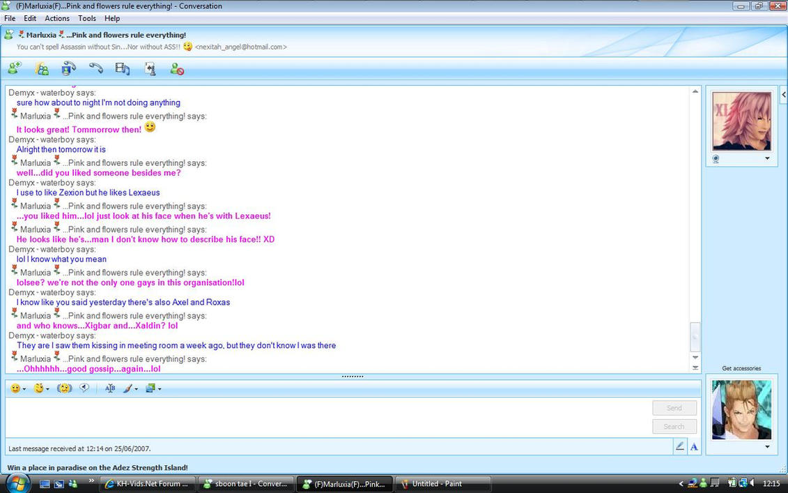 msn people and chat