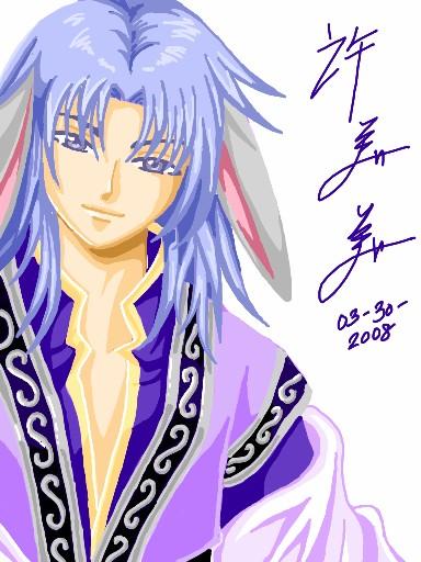 DS: Usagi Tenshu