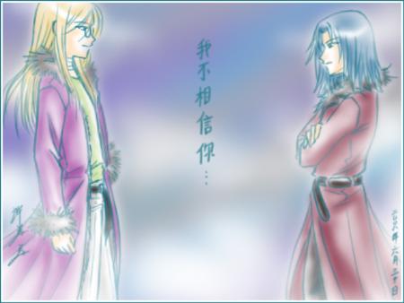 Sketchbook: Without Trust by kurohiko