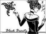 Sketchbook: Black Beauty by kurohiko