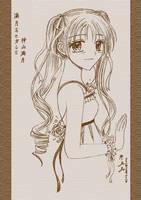 5 of 10 - Mitsuki by kurohiko