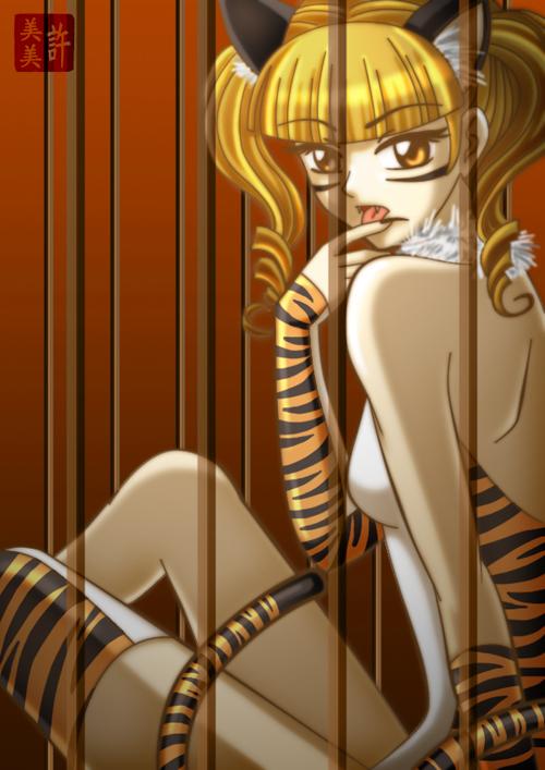 Tigress Song of Dreams