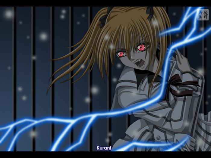 Faux SS 02: Rima by kurohiko