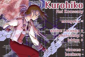 A.illusions - Rei Kuassary by kurohiko