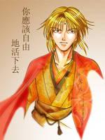 1 of 10 - Genjo Sanzo by kurohiko