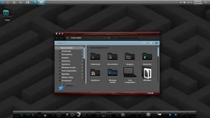 Desktop tonight - 20 10 25