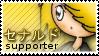 Stamp - Senardo Supporter by kanaruaizawa16