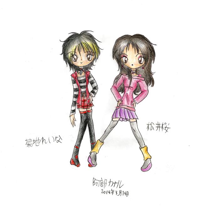 Kikuchi and Matsui by kanaruaizawa16