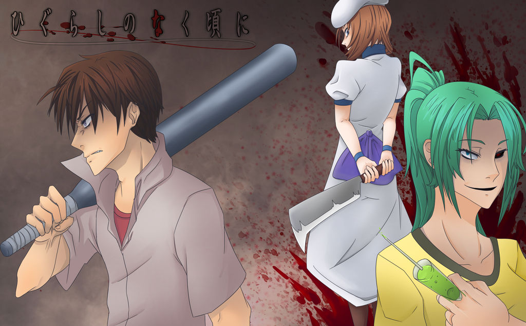 higurashi no naku koro ni kai gore